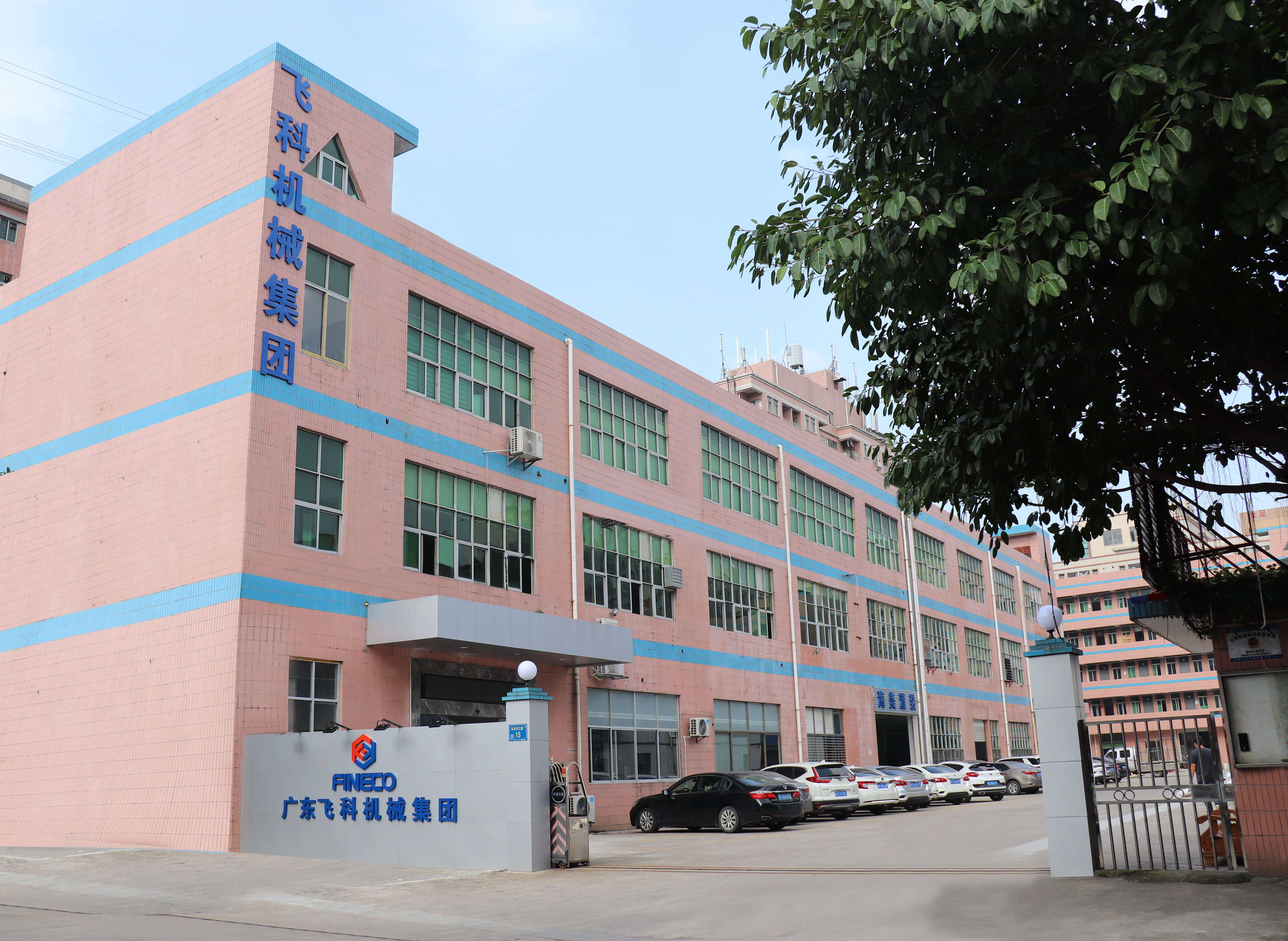 Guangdong Fineco Machinery Group moved to a new location