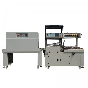 FKS-60 Full Automatic L Type Sealing and Cutting Machine