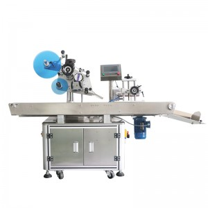 Factory best selling Print And Apply Labellers - FK816 Automatic Double Head Corner Labeling Machine – Fineco