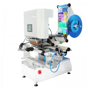 China OEM Square Bottle Wrap Around Labeling Machine - FK616A Semi Automatic Sealant Labeling Machine – Fineco